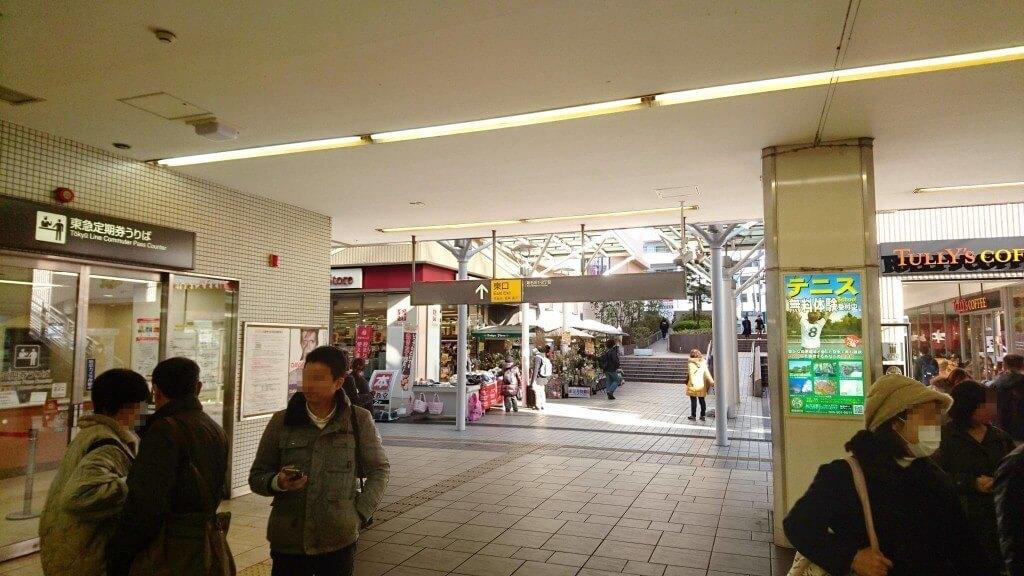 あざみ野駅東口へ