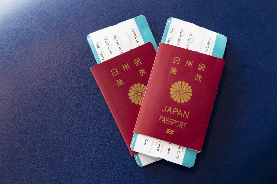 パスポート申請で困らないように