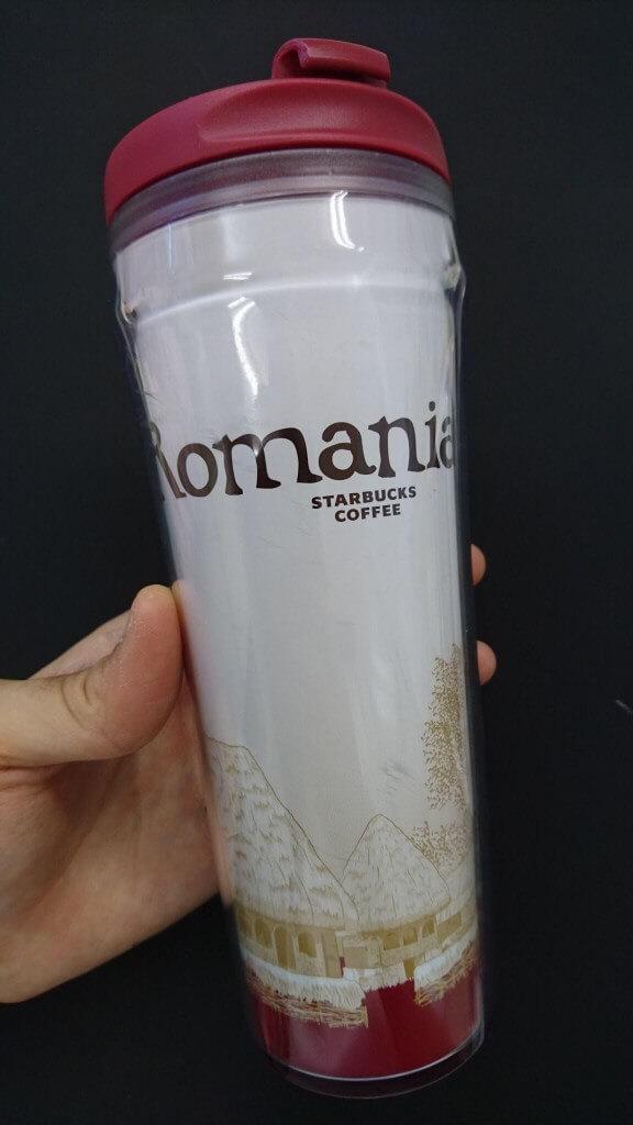 ルーマニア限定スターバックスコーヒーのタンブラー