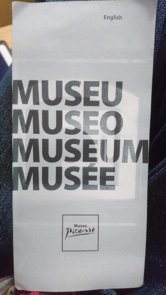 ピカソ美術館の英語版パンフレット